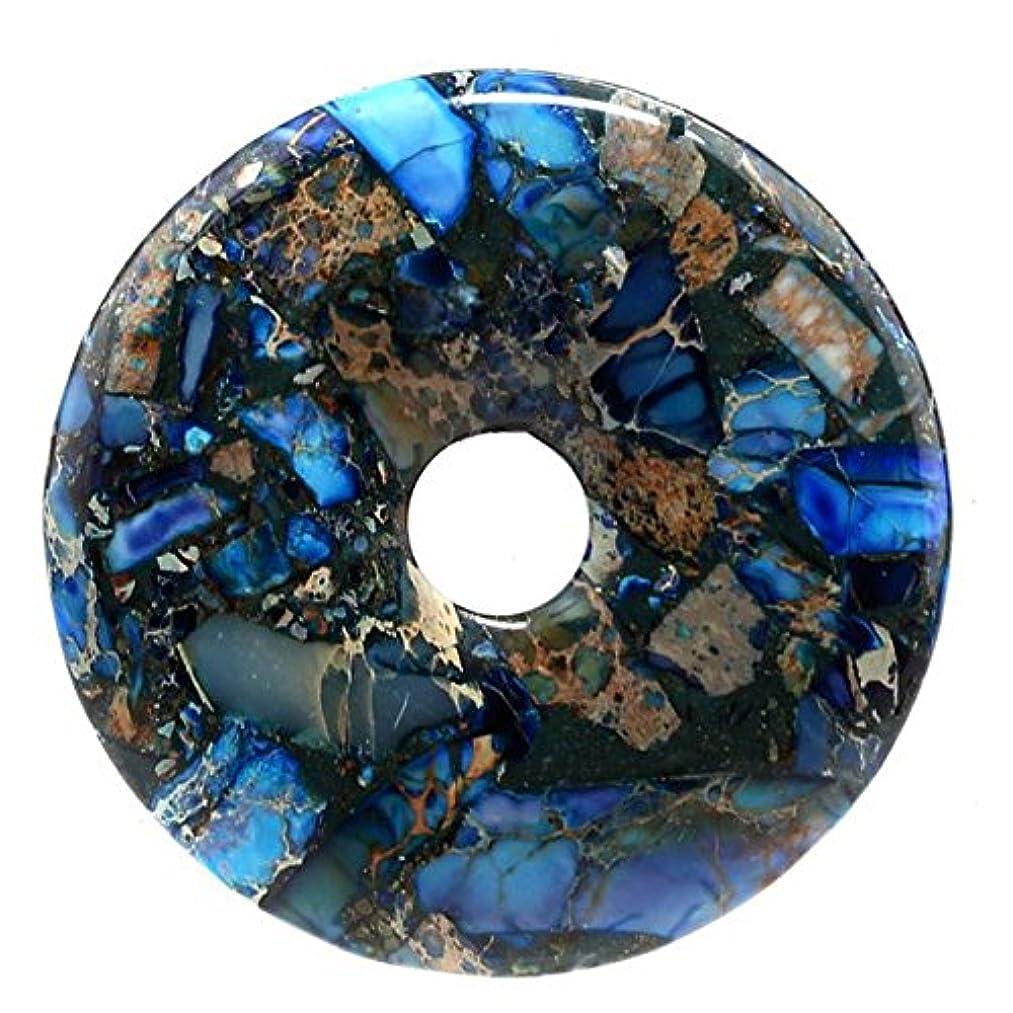 40mm Gemstone Dyed Sea Sediment Jasper Reiki Healing Chakra Donut Pendant Bead DIY Jewelry Accressory Necklace Kit (Blue & Pyrite)