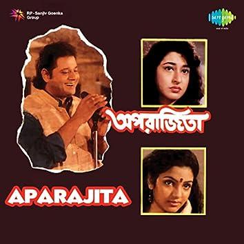 Aparajita (Original Motion Picture Soundtrack)