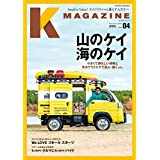 K MAGAZINE VOL.04 (GEIBUN MOOKS)