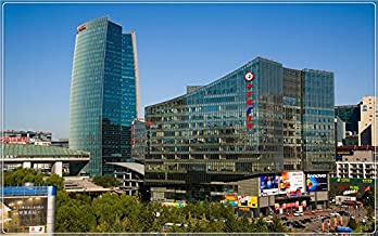 Beijing zhongguancun - China's silicon valley tourism scenery features creative tourism souvenirs Magnetic fridge magnet