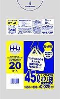 【お買得】HHJ 取っ手付ポリ袋 45L 透明 0.025mm 600枚 10枚×60冊入 KT41 取っ手付き