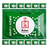 12x Jintan Silver Pills Japanese Refreshing Breath & Relief Sore Throat Best Product From Thailand by Jintan