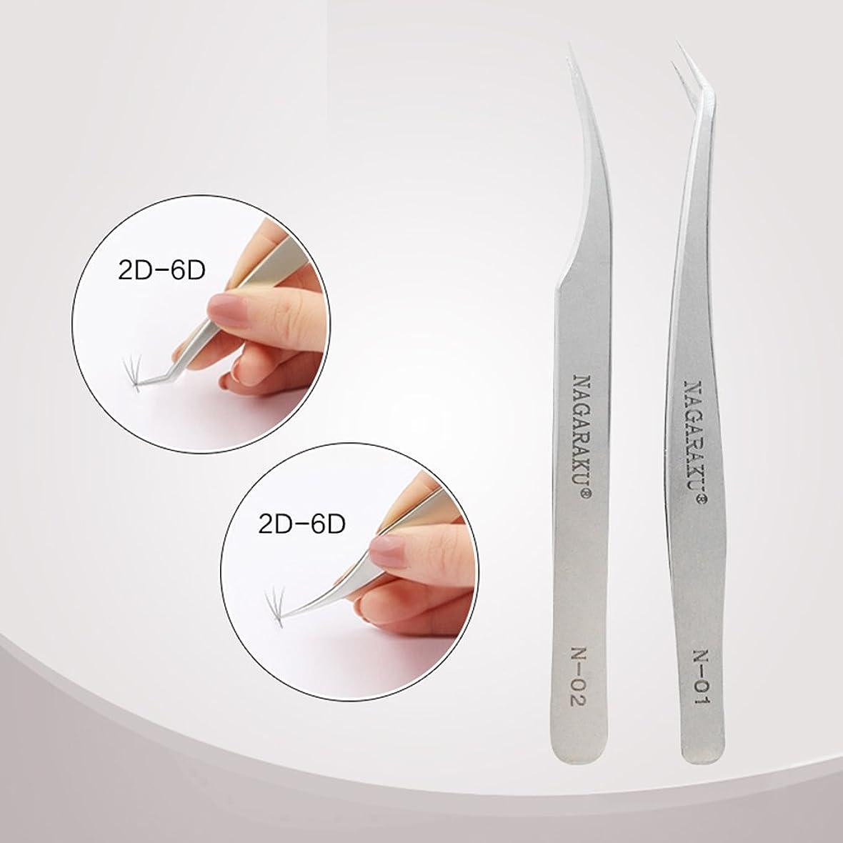 騒乱制限する月NAGARAKU 2pcs tweezers pincet for professional eyelash extension volume flower bloom eyelash tweezers stainless steel metal