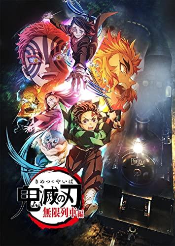 【Amazon.co.jp限定】テレビアニメ「鬼滅の刃」無限列車編 1(オリジナル特典:「紙コースター2枚セット」付)(完全生産限定版) [Blu-ray]