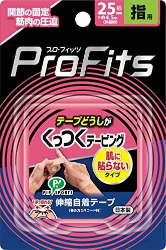 原晋監督推奨 ピップ プロ・フィッツ くっつくテーピング 伸縮 自着 テーピング 指用 25mm