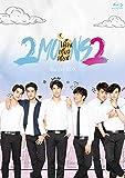 2Moons2 Blu-ray-BOX[Blu-ray/ブルーレイ]