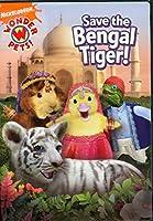 Save the Bengal Tiger [DVD]