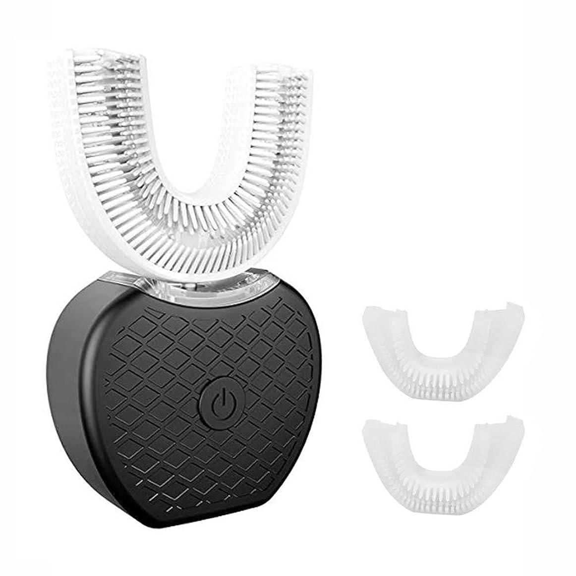 haixian 360度歯ブラシをホワイトニング電動歯クリーナー歯が黄色い歯に即効 U字型4選択可能なモード自動周波数超音波電動歯ブラシ