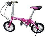 GoGoA1 Light Weight Compact Foldable / Folding SOLOMO Bicycle for Adults and Kids