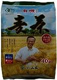 Organic Japanese Roasted Barley Tea - Yamashiro Yuuki Mugicha Tea Bags - 40 bags