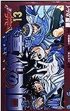 ロトの紋章―ドラゴンクエスト列伝 (13) (ガンガンコミックス)