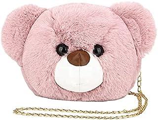 NGEL Cute Teddy Bear Sling Bag For Girls/Shoulder Handbag/Crossbody Sling Bag/Purse for Girls(Multicolor)-Pack Of 1
