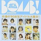 BOMB presents「永遠の'80お宝アイドル大集合!」