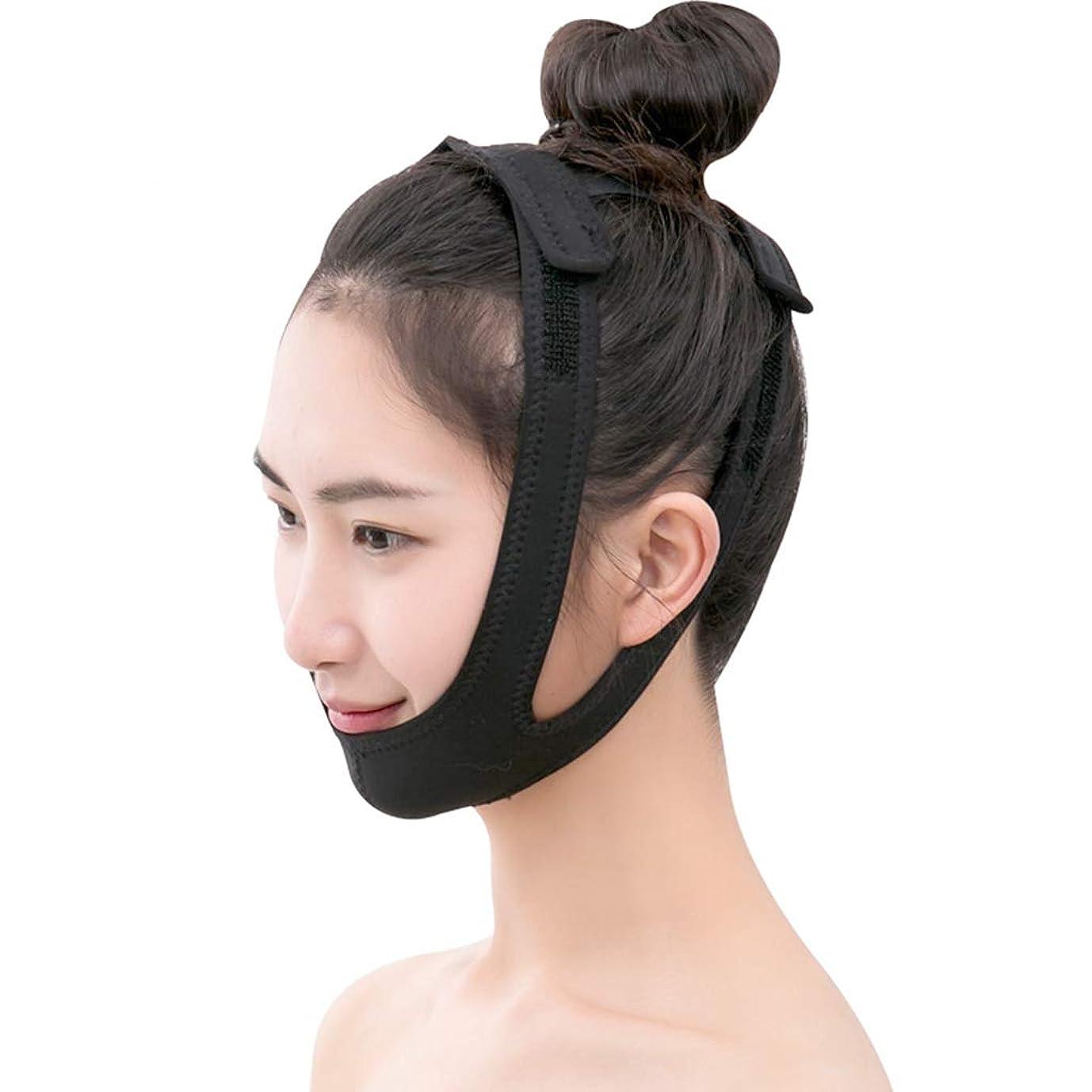 転倒ダーベビルのテス一方、顔リフト手術回復ライン彫刻顔リフト顔のリフト v 顔睡眠マスク