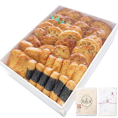 揚立屋 さつまあげ 特選ギフトセットD 招き猫印の木箱 9種 さつま揚げ詰合せ (チーズ入り)