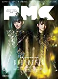 ぴあMUSIC COMPLEX(PMC) Vol.18 (表紙:BABYMETAL) (ぴあ MOOK)