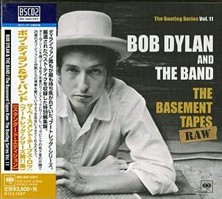 ザ・ベースメント・テープス・ロウ:ブートレッグ・シリーズ第11集(スタンダード・エディション)