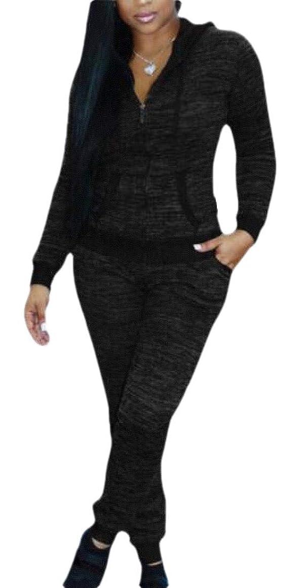 財政道路を作るプロセスホームレスWomen 2 Piece Tracksuit Long Sleeve Jacket and Jogger Pants Set