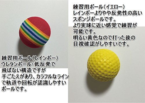 『Discover winds ゴルフ練習用マット スイング軌道矯正ガイド 練習用ボール2種類 ゴム製ティー セット』の2枚目の画像