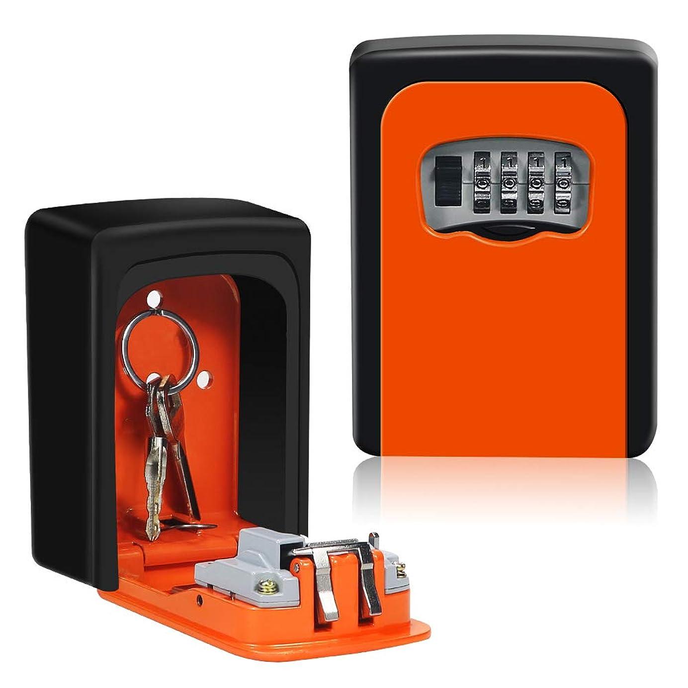 みなさんスカーフ関連するセキュリティキーボックス 鍵収納ボックス 壁掛け 南京錠 4桁 日本語説明書 (オレンジ)