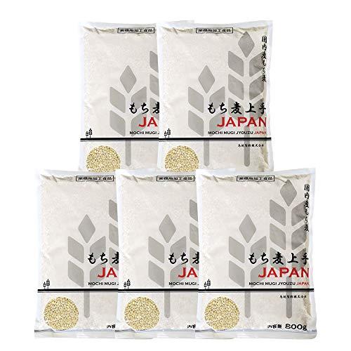 【まとめ買い】雑穀 もち麦上手JAPAN 鳥越製粉 800gx5