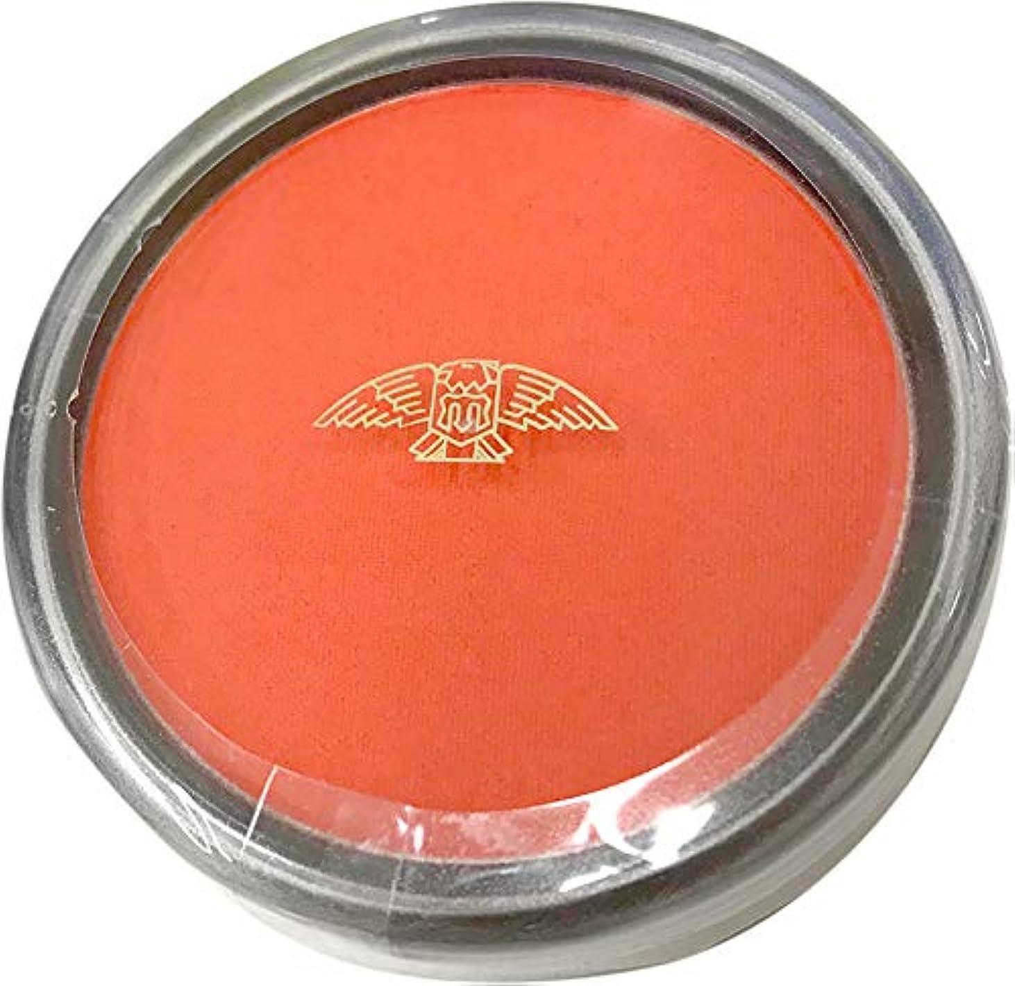 線予測子移行する三善 プラスカラー オレンジ
