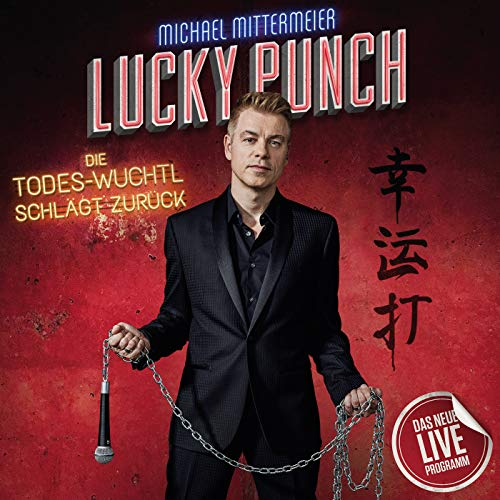 Lucky Punch [Explicit]