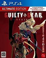 PS4&PS5用2D対戦型格闘ゲーム「GUILTY GEAR -STRIVE-」4月発売