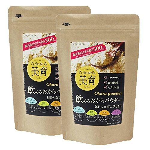 国産大豆100% 超微粉 おからパウダー 国産 ( 300メッシュ ) 300g ( 150g x 2袋 ) なかから美育 無添加 大豆 ソイプロテイン 置き換えダイエット (チャック付き袋)
