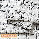 Plaid Stoff Faser Rock Oberbekleidung Kleidungsstück Kleid