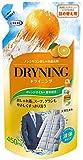 ドライニング 液体タイプ 衣類洗剤 ドライマーク ウールの衣類 おしゃれ着洗い 詰替用 450ml