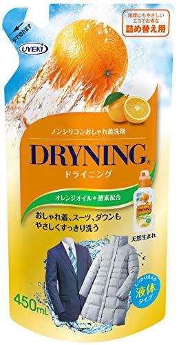 ドライニング 洗濯洗剤 ノンシリコン・おしゃれ着用 詰替 450mL