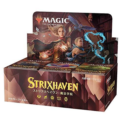 【予約販売 4月23日発売】MTG ストリクスヘイヴン:魔法学院 ドラフト・ブースター BOX 日本語版【MTG】