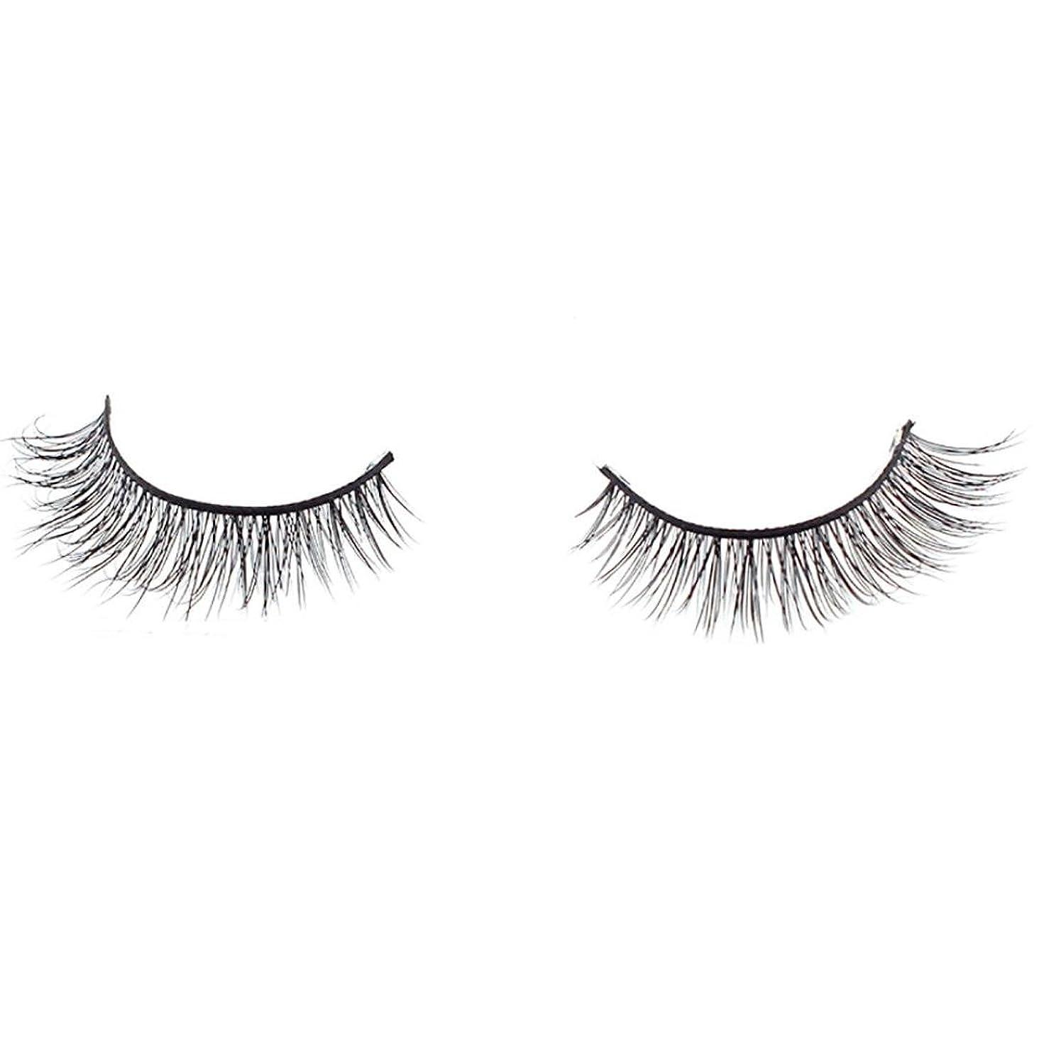 すべき強度震えるFeteso 1双 つけまつげ 上まつげ Eyelashes アイラッシュ ビューティー まつげエクステ扩展 レディース 化粧ツール アイメイクアップ 人気 ナチュラル 柔らかい 装着簡単 綺麗 変身