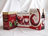 ワインセット 世界の大容量飲み比べセット(サンタ・レジーナ カベルネ・ソーヴィニヨン 赤ワイン フルボディ3000ml フランジア カリフォルニア 赤ワイン やや辛