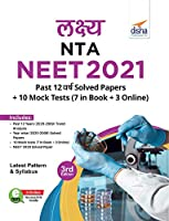 Lakshya NTA NEET 2021 - Past 12 Varsh Solved Papers + 10 Mock Tests (7 in Book + 3 Online) 3rd Edition