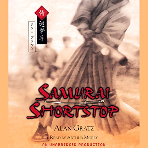 Samurai Shortstop  audiobook cover art