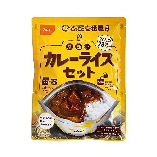 尾西食品 CoCo壱番屋監修 尾西のカレーライスセット 5年保存食 非常食セット