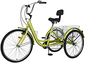 Adult Tricycles, 7 Speed Adult Trikes 20/24/26 inch 3 Wheel Bikes for Adults with Large Basket for Recreation, Shopping, Picnics Exercise Men's Women's Cruiser Bike (Matcha Green, 24