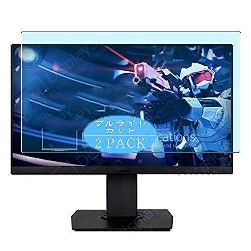 Vaxson Protector de pantalla antiluz azul compatible con Asus TUF Gaming VG279QR...
