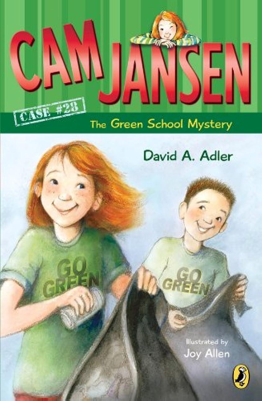 笑い飲料取得Cam Jansen: The Green School Mystery #28 (English Edition)