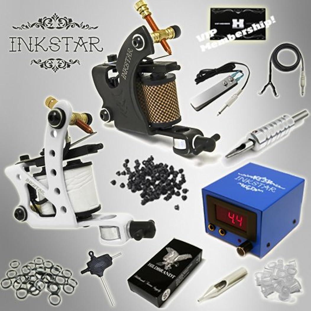 Complete Tattoo Kit Inkstar 2 Machine MAKER Set GUN Professional NO INK ORIGINAL