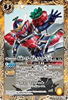 バトルスピリッツ CB10-060 仮面ライダー鎧武 イチゴアームズ