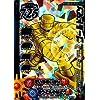 ドラゴンクエスト モンスターバトルロードⅠ 第六章 ゴールドマン 【ロト】 M-008R
