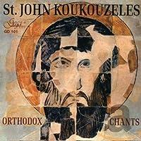 Orthodox Chants