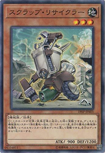 遊戯王/プロモーション/19SP-JP605 スクラップ・リサイクラー