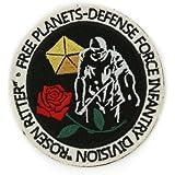 銀河英雄伝説 ローゼンリッター連隊章 脱着式ワッペン
