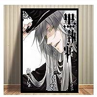 Suuyar 黒執事トボソヤナアンダーテイカーアニメポスター絵画アートポスタープリントキャンバス家の装飾画像壁プリント-20×28インチフレームなし