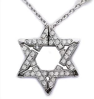 Baltinester Jewish Jewelry 14k White Gold Diamond Star of David Pendant Expandable Butterfly Necklace