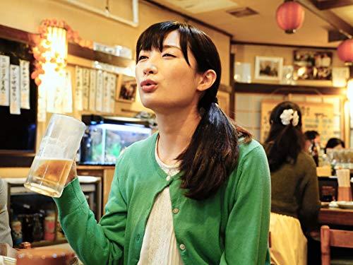 ワカコ酒 Season4 第3夜「厚切りハムカツの味」